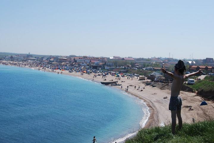 Vama Veche view
